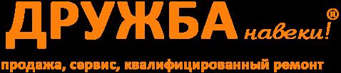 Логотип магазина Дружба